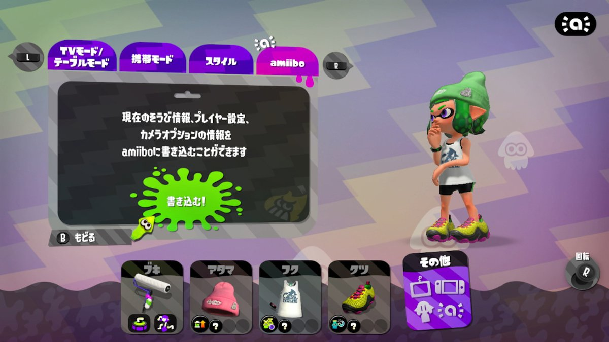 Splatoon 2 Outfits And Amiibo Screenshots Nintendo Everything