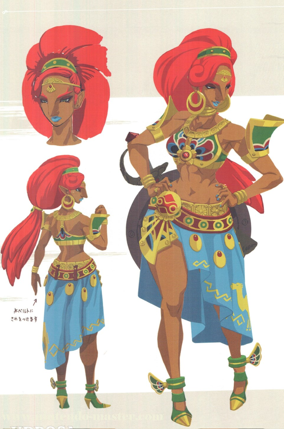 Zelda Breath Of The Wild Concept Art Nintendo Everything