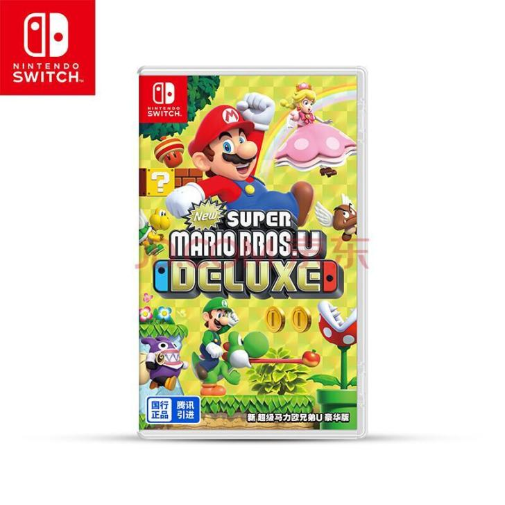 NEW SUPER MARIO BROS. U DELUXE PHYSICAL EDITION LAUNCHES JAN 15 IN CHINA 2
