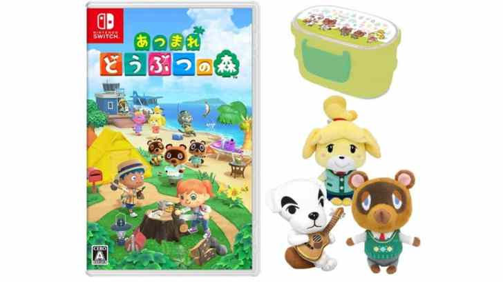 Three Adorable Animal Crossing: New Horizons Bundles Up For Pre-Order On Amazon Japan 15