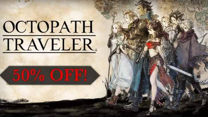 Octopath Traveler Crosses 2 Million Copies Sold, Celebrates With 50% Off Eshop Sale 2