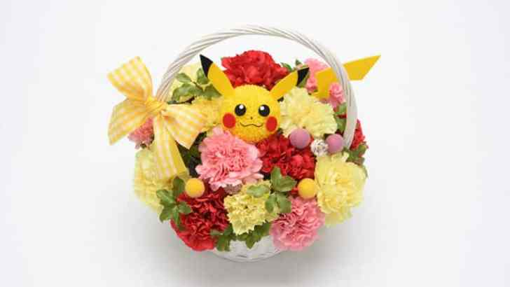 Pokemon Center Japan Is Now Offering Pikachu Flower Baskets For Mother's Day 3