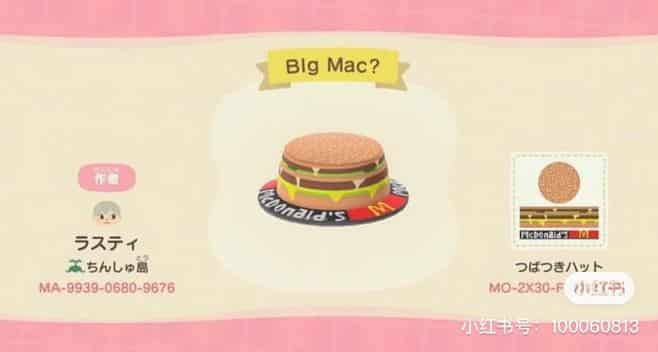 Build Your Own McDonald's Restaurant In Animal Crossing: New Horizons 7
