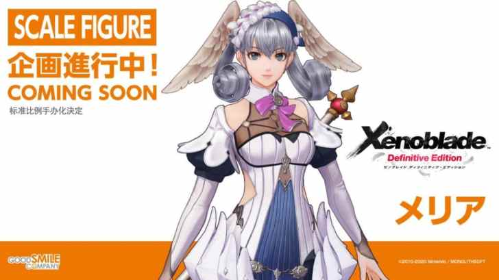 GOOD SMILE COMPANY ANNOUNCES SCALE FIGURE OF XENOBLADE CHRONICLES: DEFINITIVE EDITION'S MELIA 1