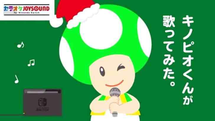 Karaoke JOYSOUND For Nintendo 3DS Taken Down From The eShop In Japan 1