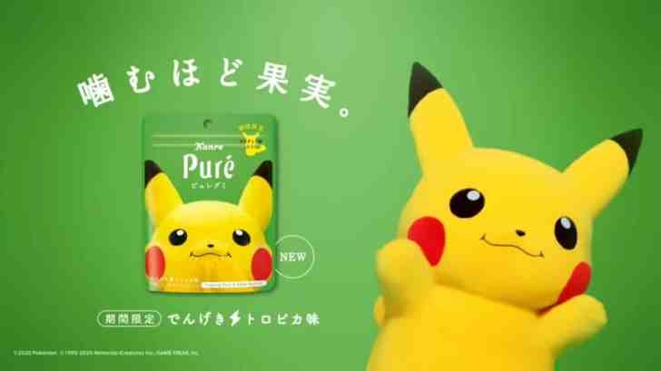 Pikachu Teams Up With Kanro For Tropical Flavor Pure Gumi In Japan 1