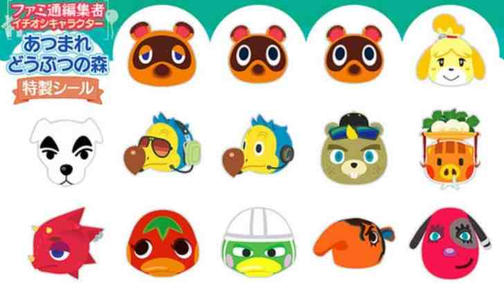 Animal Crossing: New Horizons Stickers Included In The Next Issue Of Weekly Famitsu 13