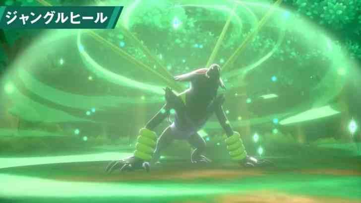Video: Pokemon Sword And Shield Jungle Heal Zarude 4