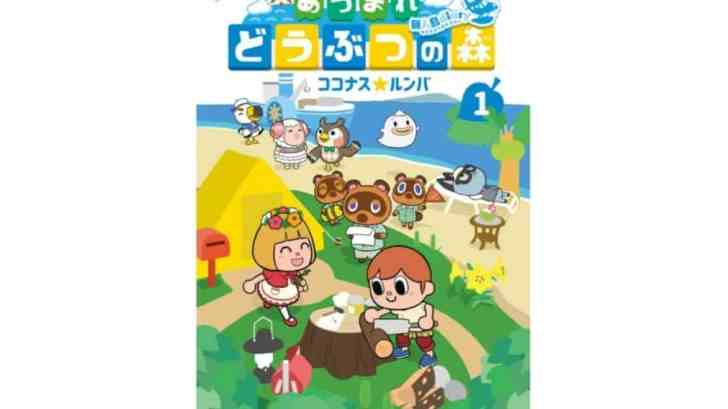 Animal Crossing: New Horizons Deserted Island Diary Comic #1 Up For Pre-Order 11