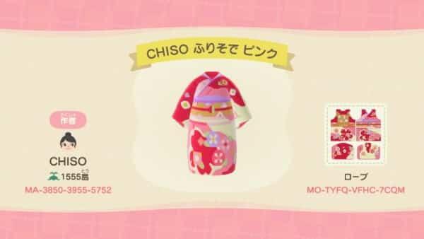 Kimono Designer CHISO Shares Animal Crossing Custom Designs Based On Their Real-Life Fashion Line 5