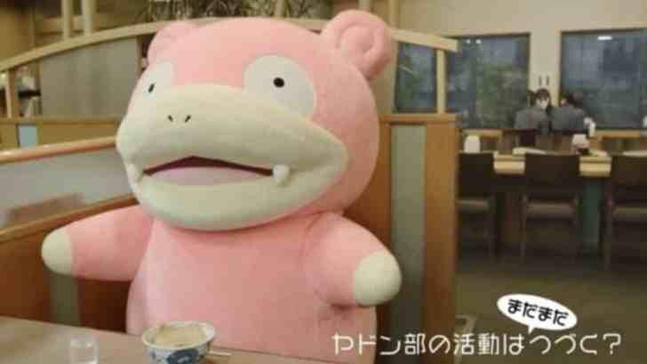 Video: Slowpoke Kagawa Prefecture TV Commercial 1