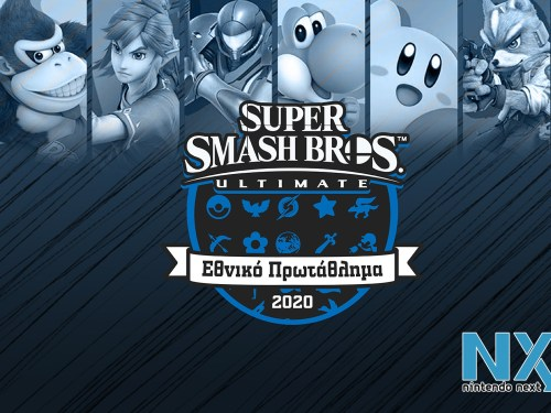 Greek Smash League Banner