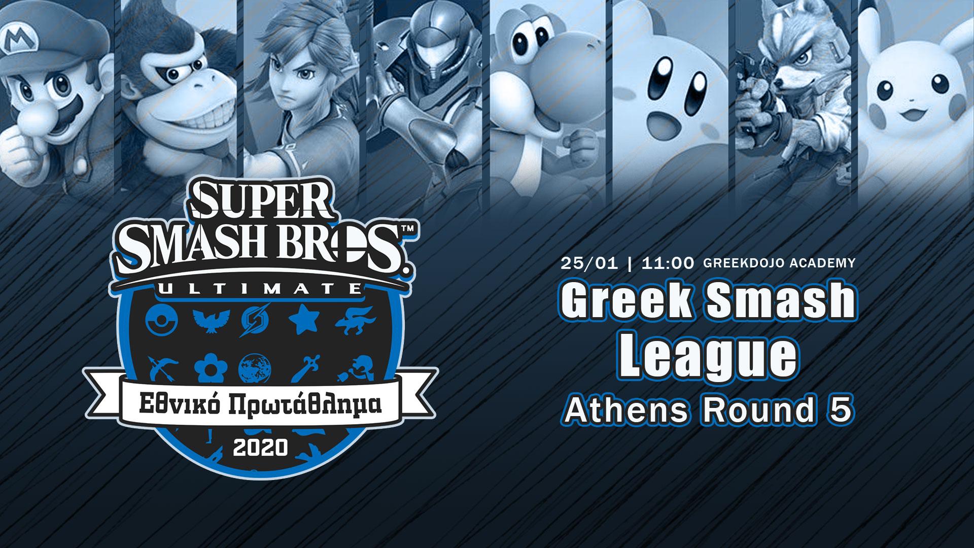 Greek Smash League 2020 Round 5 Athens