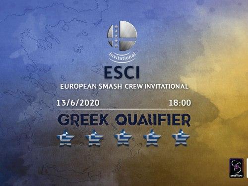 Greek_qualifier