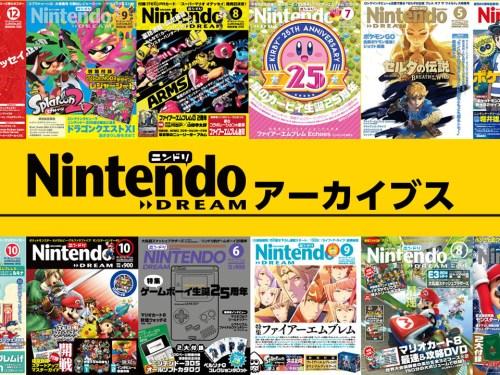 Nintendo Dream banner