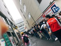 nintendo_switch_lines_japan_26jun17_photo_2