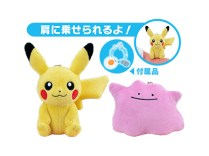 pokecen_njp_pikachu_mass_outbreakchu_product_2