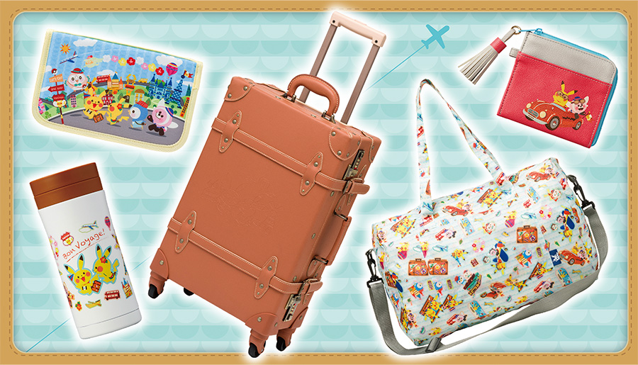 travel in style with
