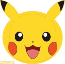 pokemon_face_mask_pikachu