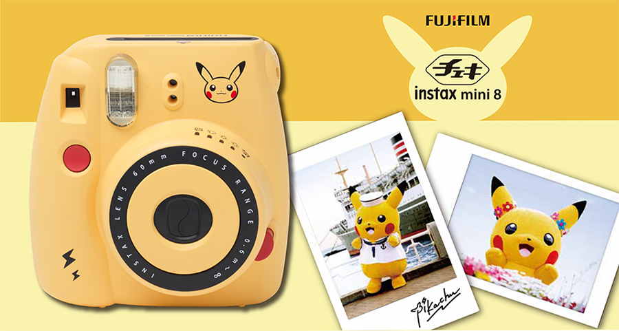 Pokemon Center Exclusive Instax 8 Pikachu Camera Now Available For Pre-Order