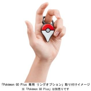 pokemon_go_plus_ring_accessory_pic_4
