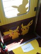 pokemon_with_you_pikachu_train_photo_11