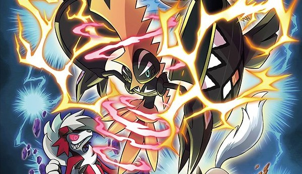 shiny tapu koko distribution