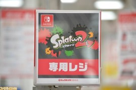 splatoon_2_japan_launch_famitsu_photo_4