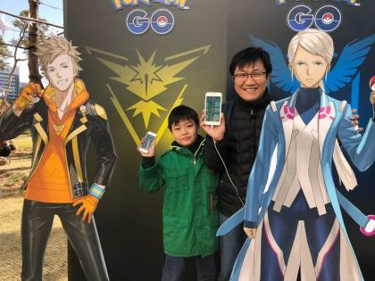 pokemon_go_fest_korea_photo_6