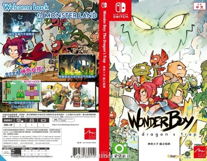 wonder_boy_the_dragons_trap_chinese_cover_1