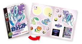 pokemon_crystal_jp_special_package_larger_3