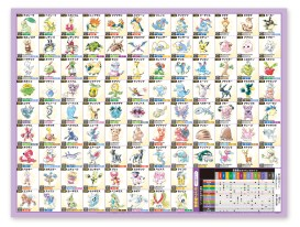 pokemon_crystal_jp_special_package_larger_4