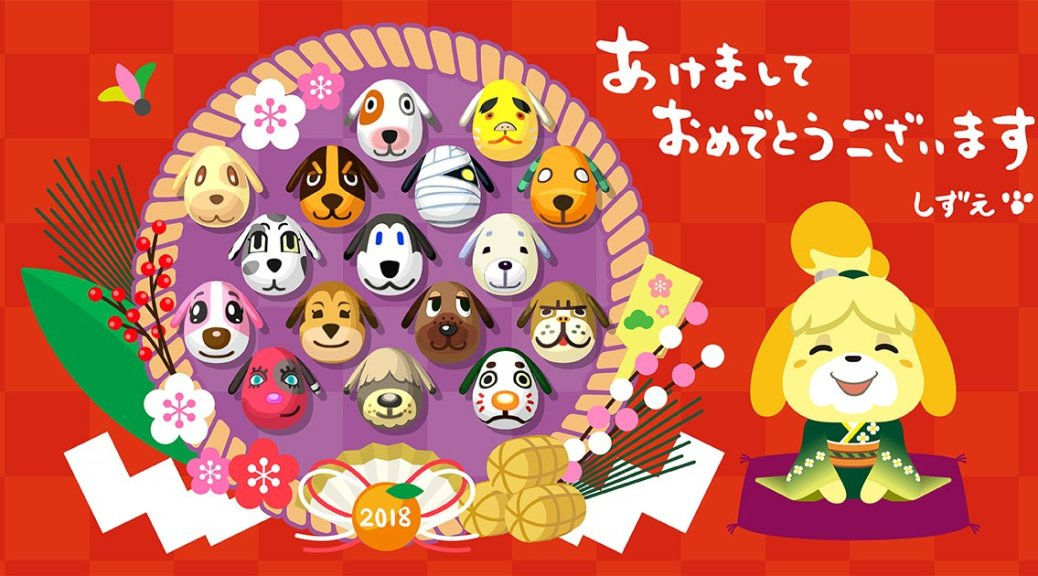Mobile archives page 2 of 28 nintendosoup official nintendo and pokemon twitter accounts share their new year greetings m4hsunfo Images