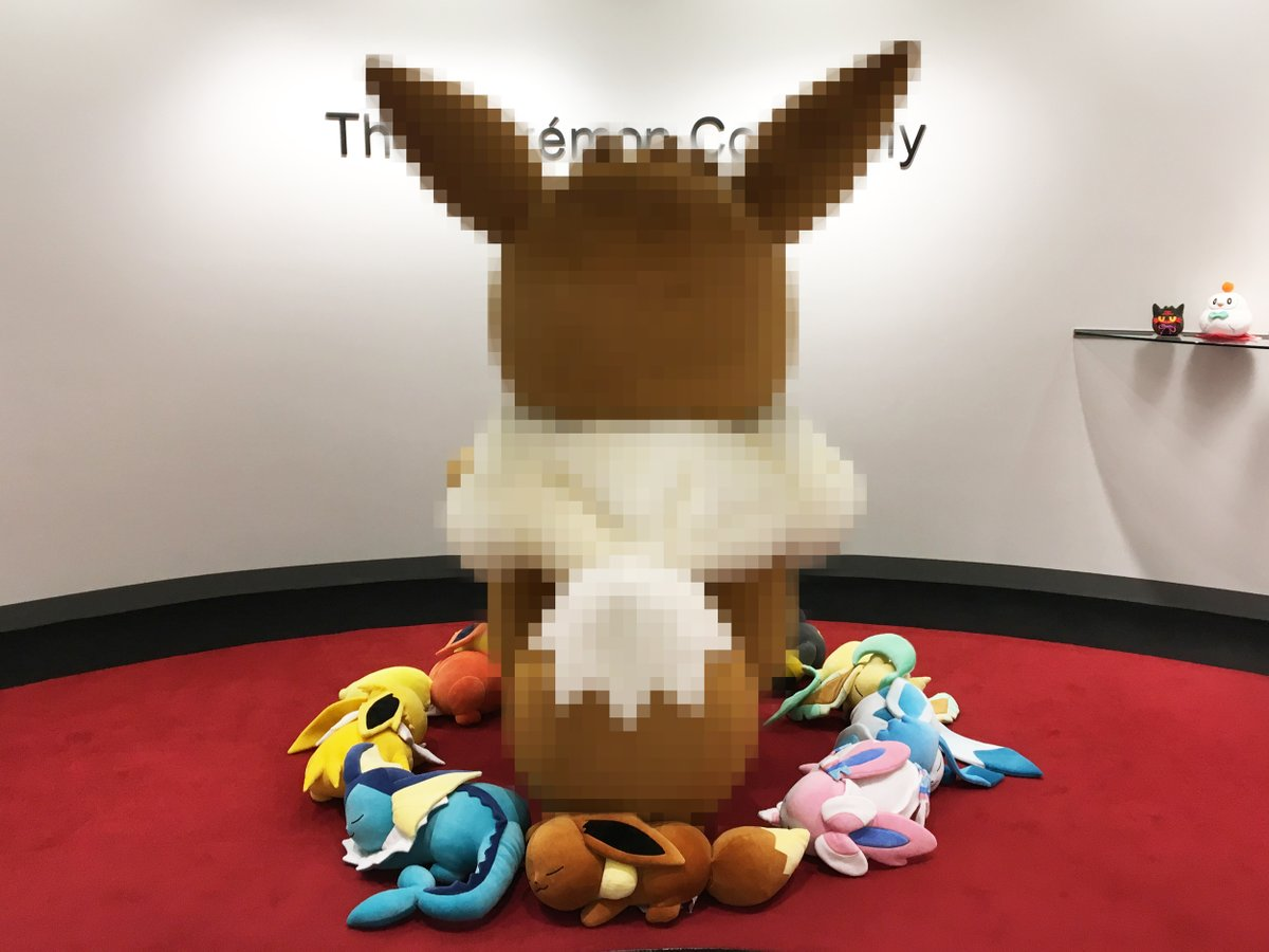 The Pokemon Company Tweets The Back Of A Giant Eevee Plush