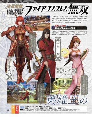 fire-emblem-warriors-shadow-dragon-dlc-scan-2