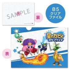kirby-star-allies-preorder-bonuses-jp-2