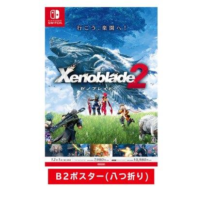 my-nintendo-store-xenoblade-2-poster-1