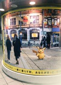 detective-pikachu-ikebukuro-ad-1