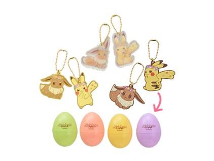 Pikachu and Eevee's Easter Metal Charm In Egg