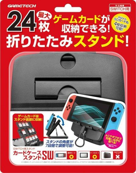 gametech-switch-stand-cart-storage-1