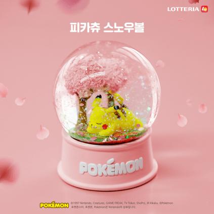 lotteria-pokemon-snowglobe-mar2018-2