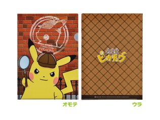 pokecen-detective-pikachu-merch-6