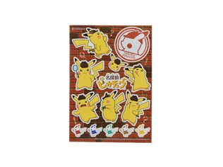 pokecen-detective-pikachu-merch-7