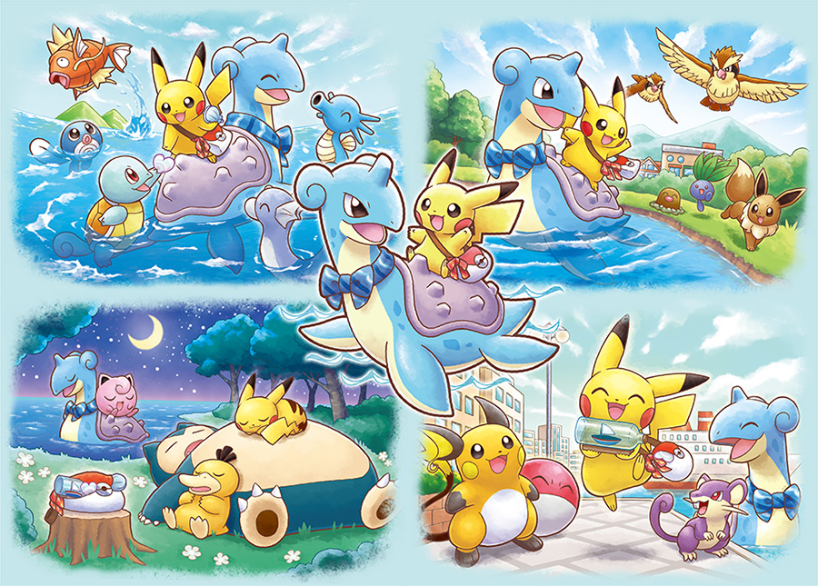 Ride On Lapras Merchandise Announced For Pokemon Center Japan
