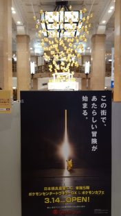 pokecen-tokyo-dx-cafe-opening-day-ninsoup-33
