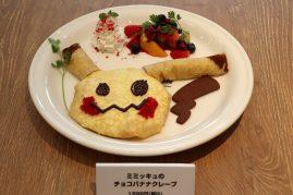 pokemon-center-tokyo-dx-cafe-mar132018-photo-23