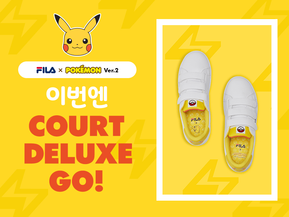 Second Wave Of FILA Pokemon Sneakers