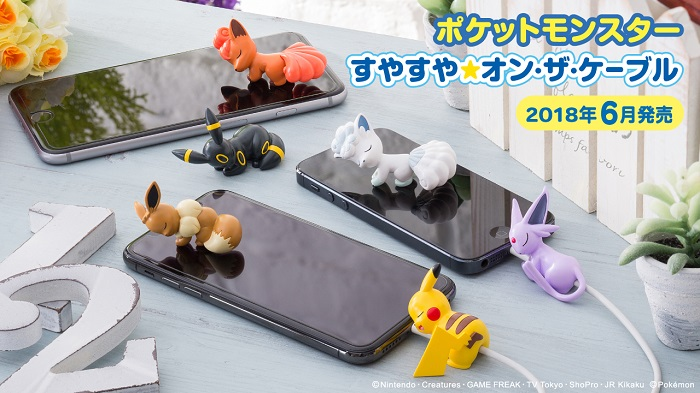 Japan: Sleeping Pokemon Figures On Lighting Cable Arrive This June
