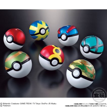 bandai-pokeball-collection-super-pic-2