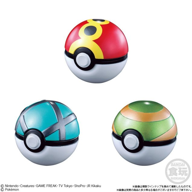 bandai-pokeball-collection-super-pic-5